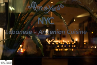 NYC wedding reception at Almayass Restaurant by Armen Elliott Photography