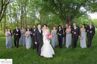 Blue Event Center wedding©Armen Elliott Photography